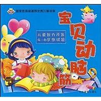 http://ec4.images-amazon.com/images/I/510qkHa604L._AA200_.jpg