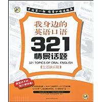 http://ec4.images-amazon.com/images/I/510qyCg-EBL._AA200_.jpg