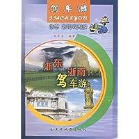 http://ec4.images-amazon.com/images/I/510rbL75wdL._AA200_.jpg