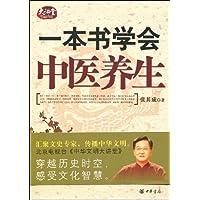 http://ec4.images-amazon.com/images/I/510rfLTGzmL._AA200_.jpg