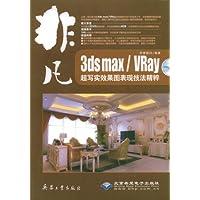 http://ec4.images-amazon.com/images/I/510sVRdcsdL._AA200_.jpg
