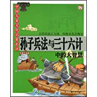 http://ec4.images-amazon.com/images/I/510sXLv5B6L._AA200_.jpg