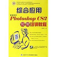 http://ec4.images-amazon.com/images/I/510sqtkYWKL._AA200_.jpg