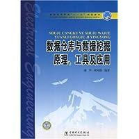 http://ec4.images-amazon.com/images/I/510tDat%2BJVL._AA200_.jpg