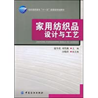 http://ec4.images-amazon.com/images/I/510tReUPwML._AA200_.jpg