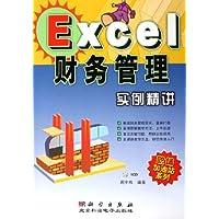 http://ec4.images-amazon.com/images/I/510tWynpNCL._AA200_.jpg
