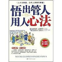 http://ec4.images-amazon.com/images/I/510tp0VbAAL._AA200_.jpg