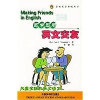 http://ec4.images-amazon.com/images/I/510u30CW44L._AA200_.jpg