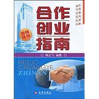 http://ec4.images-amazon.com/images/I/510v59pf8-L._AA200_.jpg