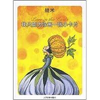 http://ec4.images-amazon.com/images/I/510v88%2BRI4L._AA200_.jpg