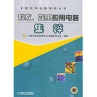 http://ec4.images-amazon.com/images/I/510w50Nu99L._AA200_.jpg