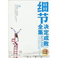 http://ec4.images-amazon.com/images/I/510w8U1VsyL._AA200_.jpg