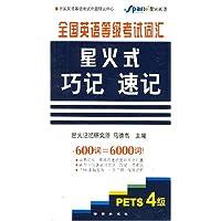 http://ec4.images-amazon.com/images/I/510wDlClL5L._AA200_.jpg