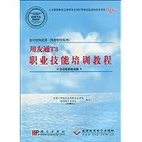 http://ec4.images-amazon.com/images/I/510wPIQC%2BvL._AA200_.jpg