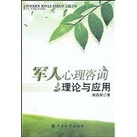 http://ec4.images-amazon.com/images/I/510wfSeCGaL._AA200_.jpg
