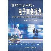 http://ec4.images-amazon.com/images/I/510xC7V4DAL._AA200_.jpg