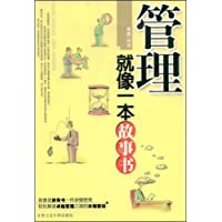 http://ec4.images-amazon.com/images/I/510y-gsG8GL._AA200_.jpg