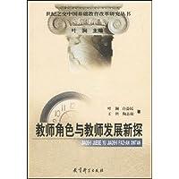 http://ec4.images-amazon.com/images/I/510yh8-EMPL._AA200_.jpg
