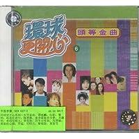 进口CD:环球更开心系列:头等金曲