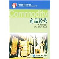 http://ec4.images-amazon.com/images/I/510zq3jMA0L._AA200_.jpg