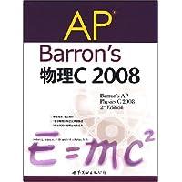http://ec4.images-amazon.com/images/I/511%2BI1dw4vL._AA200_.jpg