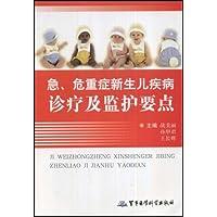 http://ec4.images-amazon.com/images/I/511%2BxG2-bKL._AA200_.jpg