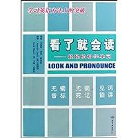 http://ec4.images-amazon.com/images/I/511%2BxNLL12L._AA200_.jpg