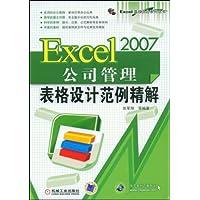 http://ec4.images-amazon.com/images/I/511-f9PxGQL._AA200_.jpg