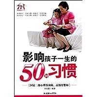 http://ec4.images-amazon.com/images/I/5110HdbDDFL._AA200_.jpg