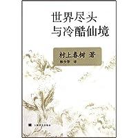 http://ec4.images-amazon.com/images/I/5110LaGV5eL._AA200_.jpg
