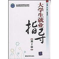 http://ec4.images-amazon.com/images/I/51111qa2iYL._AA200_.jpg