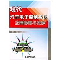 http://ec4.images-amazon.com/images/I/51113x3%2BeHL._AA200_.jpg