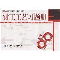 http://ec4.images-amazon.com/images/I/51117u0g5aL._AA200_.jpg