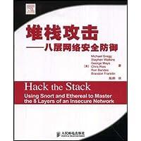http://ec4.images-amazon.com/images/I/5111KM%2B5mVL._AA200_.jpg