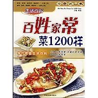 http://ec4.images-amazon.com/images/I/5111gcb8f8L._AA200_.jpg