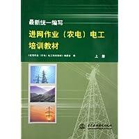 http://ec4.images-amazon.com/images/I/5111io9ZrBL._AA200_.jpg