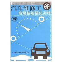 http://ec4.images-amazon.com/images/I/51127pfHHwL._AA200_.jpg