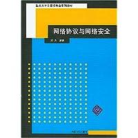 http://ec4.images-amazon.com/images/I/5112KKE-nOL._AA200_.jpg