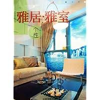 http://ec4.images-amazon.com/images/I/5112ZiAl8-L._AA200_.jpg