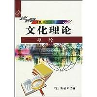 http://ec4.images-amazon.com/images/I/5113ka1PXuL._AA200_.jpg