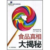 http://ec4.images-amazon.com/images/I/51142uxH5vL._AA200_.jpg