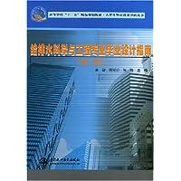http://ec4.images-amazon.com/images/I/5114Kt4A1GL._AA200_.jpg