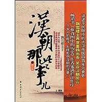 http://ec4.images-amazon.com/images/I/5115HICCV7L._AA200_.jpg