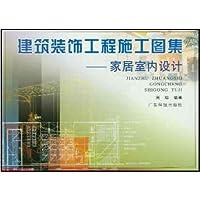 http://ec4.images-amazon.com/images/I/5115PAb7RHL._AA200_.jpg
