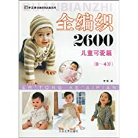 http://ec4.images-amazon.com/images/I/5115RXaJTGL._AA200_.jpg