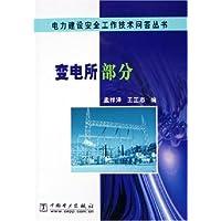http://ec4.images-amazon.com/images/I/5115dlO6BBL._AA200_.jpg