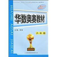 http://ec4.images-amazon.com/images/I/5115vaFGgFL._AA200_.jpg