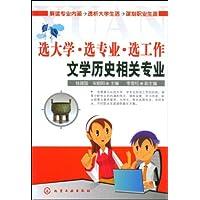 http://ec4.images-amazon.com/images/I/5116u1y46JL._AA200_.jpg
