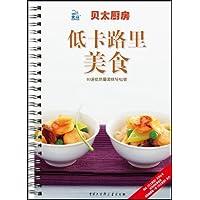 http://ec4.images-amazon.com/images/I/51174IjmcsL._AA200_.jpg