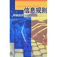 http://ec4.images-amazon.com/images/I/51179qhoD9L._AA200_.jpg